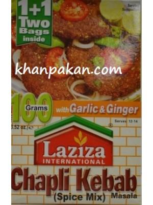 Laziza Chapli Kebab Masala 100 Gms